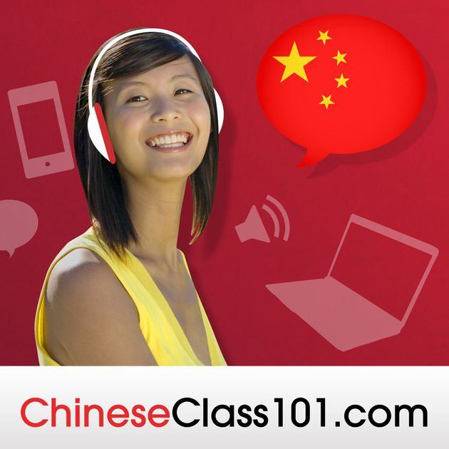 Rosetta Stone Review Chinese Mandarin (Pros and Cons) - Live