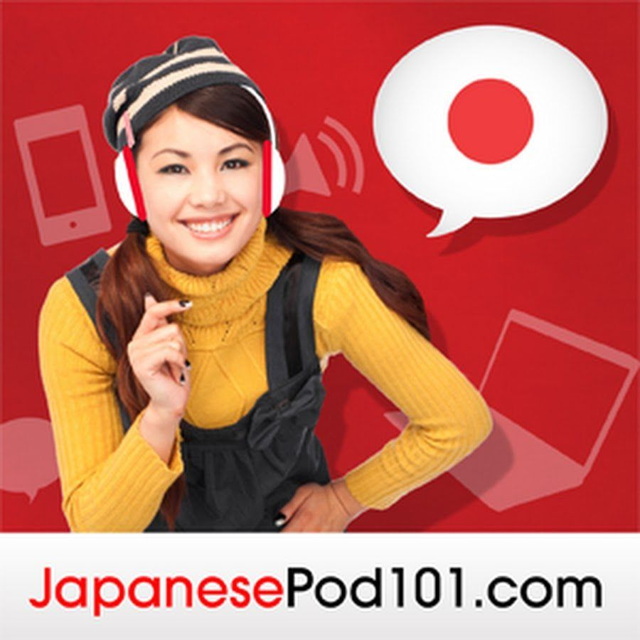Best Programs to Learn Japanese (The Top 5) - Live Fluent