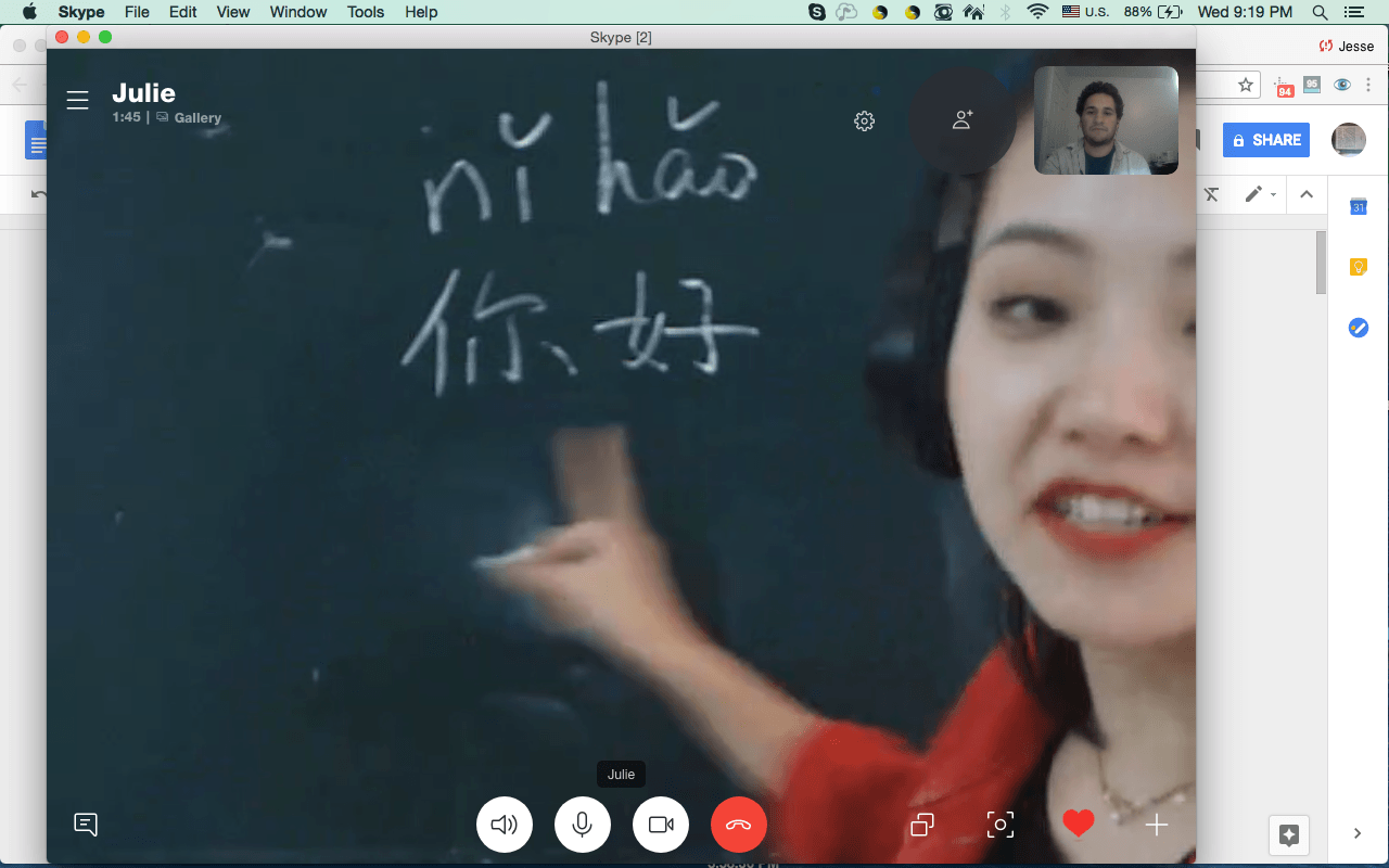 Online Classes With EChineseLearning (A Full Review) - Live